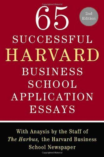 essays harvard admits
