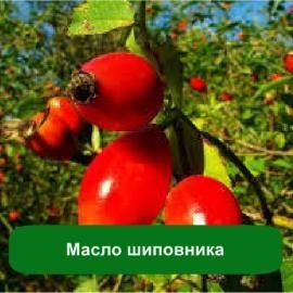 Масло шиповника, 50 мл в магазине Мыло-опт.com.ua. Тел: (097)829-49-36. Доставка по всей Украине.