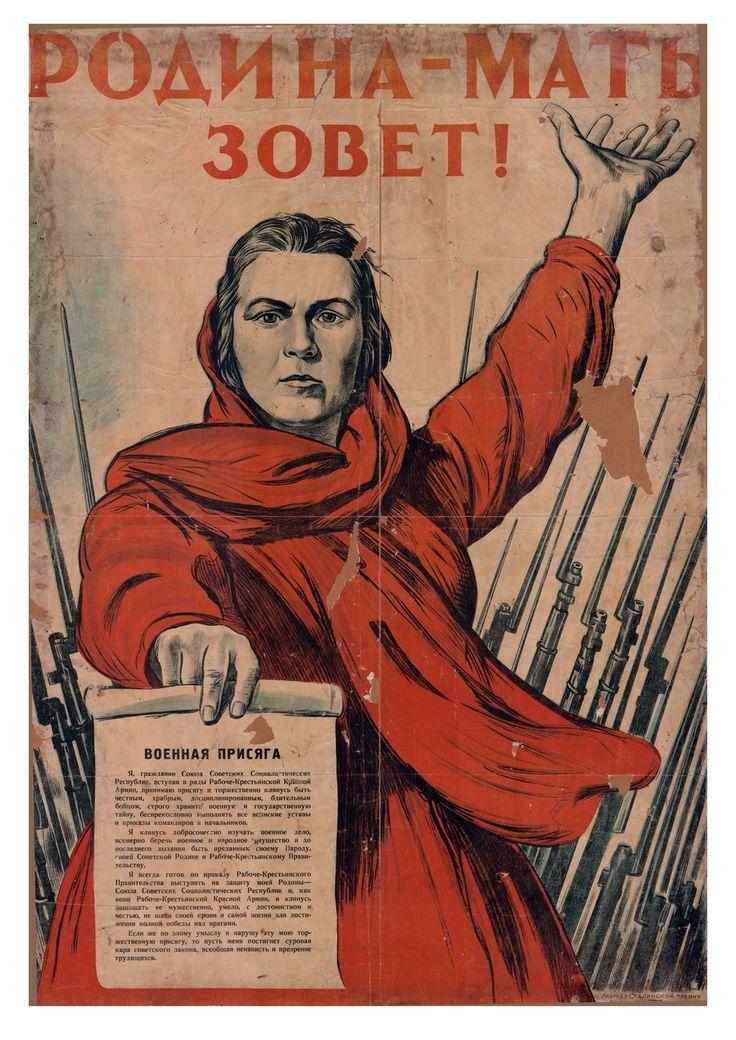 картинки советские с призывами связано