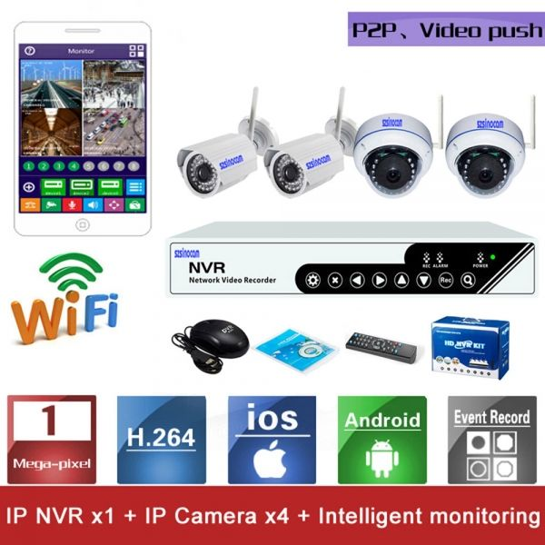 Wireless Diy Home Security System No Annual Contract Cut