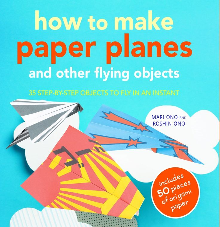 how to make something that flies out of paper