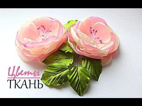 Цветы из Ткани / Flower of Fabrics