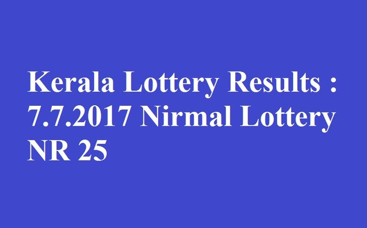 Kerala Lottery Results : 7.7.2017 Nirmal Lottery NR 25 - Kerala lottery Result - Nirmal Lottery Result - Kerala Lottery Result Today 2017- Kerala Lottery.