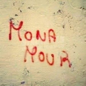 Star Walls - Scritte sui muri. — Ge tem