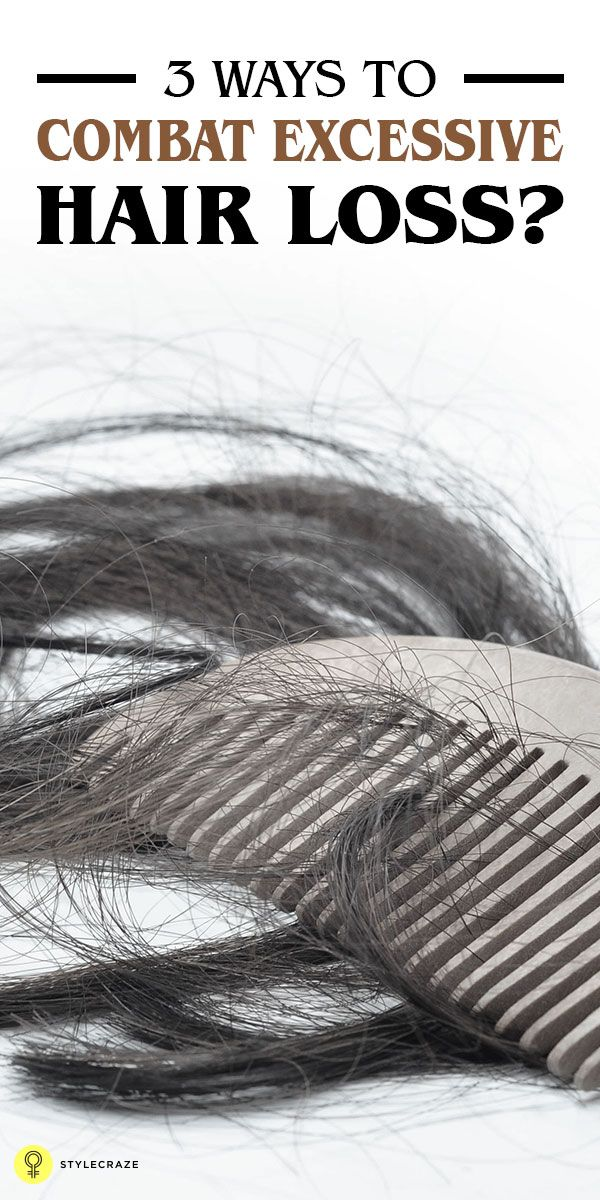 It is quite normal to shed some hair every day. But what if it is excessive hair loss? Here are the simple ways that can help in combating the ...