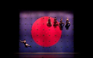:)~<3 !!! #DeborahColker fala sobre novo espetáculo e revolução na #dança #contemporânea : #Corpo. #genial #geniosbrasucas #arte #globonews