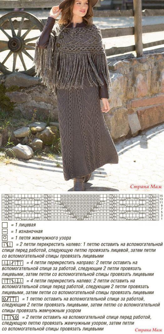 Юбка-макси с рельефным узором - Вязание - Страна Мам