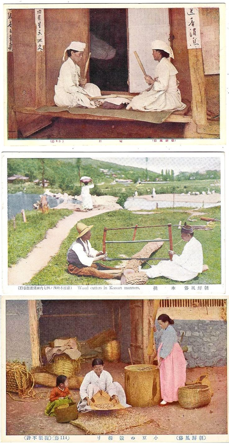"Korea vintage postcards ca. 1930s. From top:  ""Fulling clothes"" ironing - ""Wood cutters in Korean manners."" - Husking and pounding beans."