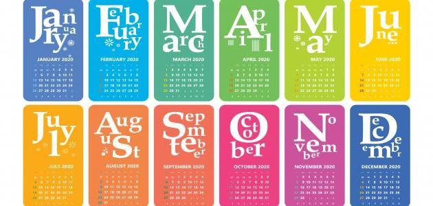 الأشهر باللغة الإنجليزية أصل أسماء الأشهر الإنجليزية التقويم الميلادي تطور التقويم الميلادي المراجع الأشهر باللغة الإنجليزية تعتمد م عظم دول