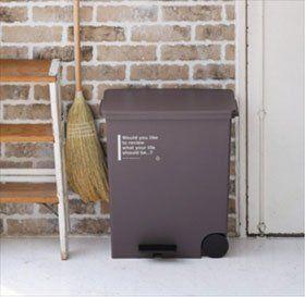 Amazon.co.jp : Like-it ゴミ箱 カフェスタイル ヨコ型ペダルペール ... カフェスタイル 横型ペダルペール