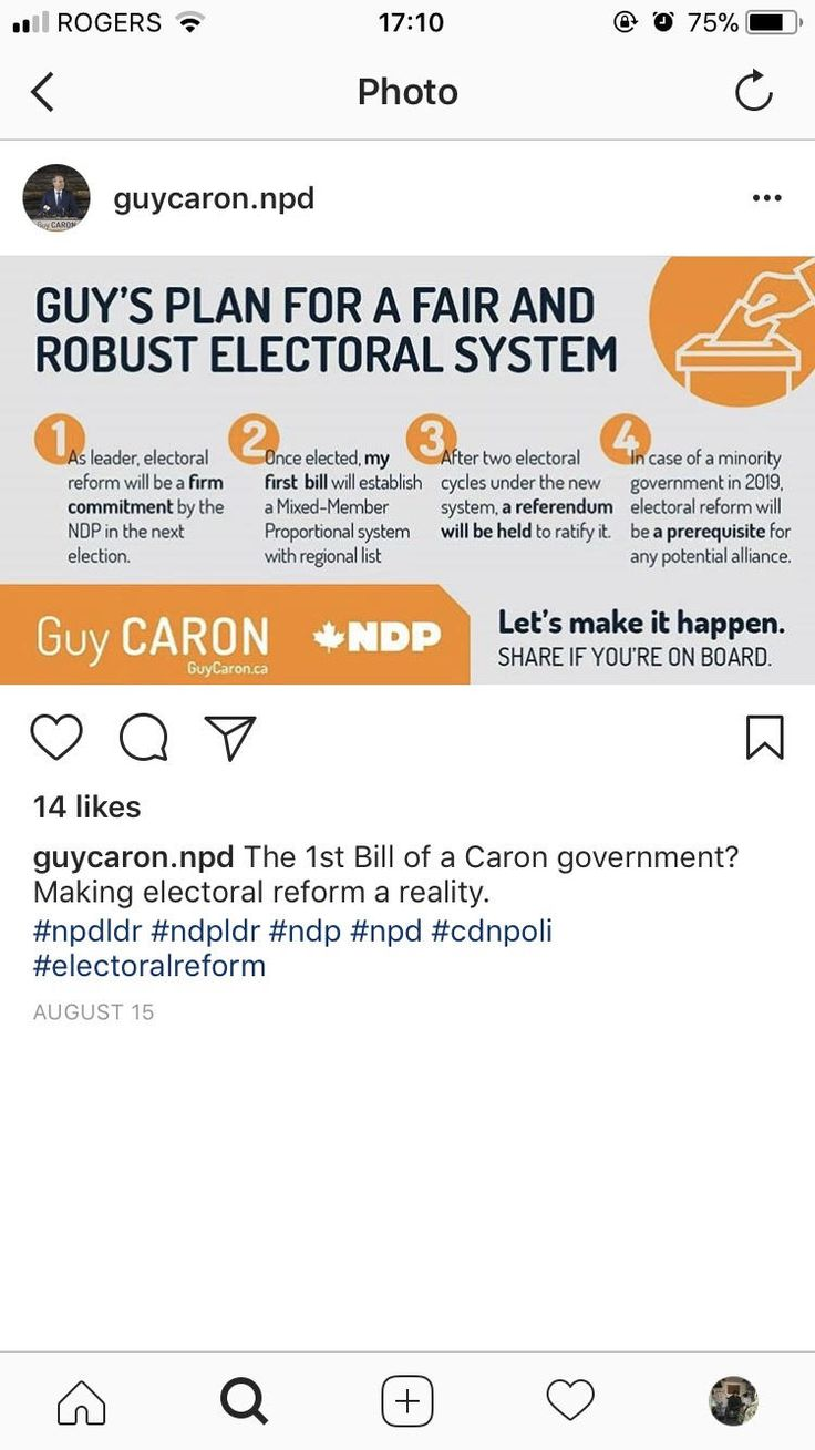 Like Ms. Ashton, Mr. Caron chose to use multiple infogrpahics and post them through his social media platforms. Unfortunately, Mr. Caron has text heavy and unoriginal infographics which, only signal that Mr. Caron is a candidate behind the times, even if his ideas are progressive.