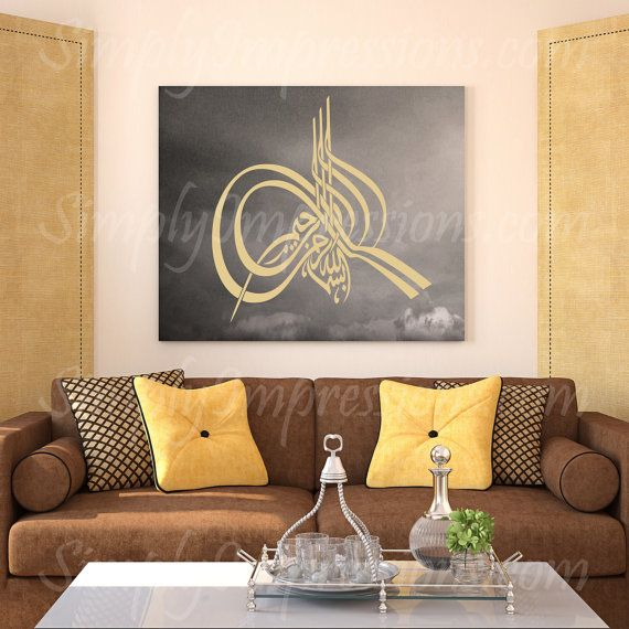 Hey, I found this really awesome Etsy listing at http://www.etsy.com/listing/103238232/ottoman-bismillah