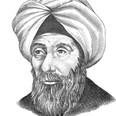 Ibn al-Haytham: The Muslim Scientist Who Birthed the Scientific Method | RealClearScience