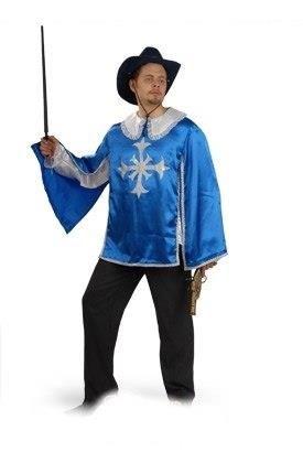 Карнавальные костюмы для детей г пушкино