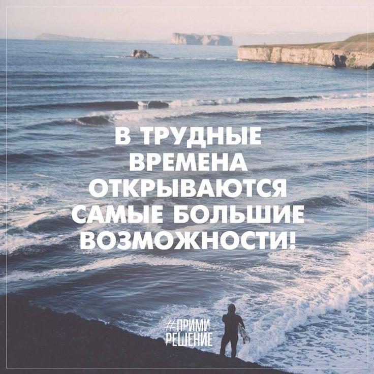 Доброе утро и хорошего дня друзья ☀ #goodmorning    #доброе_утро   #доброго_дня #доброгоранку   #Примирешение