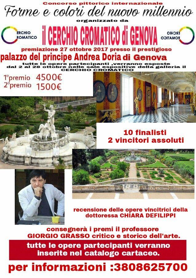 Concorso pittorico internazionale FORME E COLORI DEL NUOVO MILLENNIO.  Organizzato dal cerchio cromatico di Genova.  Io presente con un mio quadro.