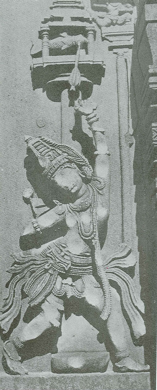 Arjuna's archery contest. A Hoysala (12th Century) sculpture from Belur. The contestant wears a decorative belt with fabric elements. From South Indian Paintings.