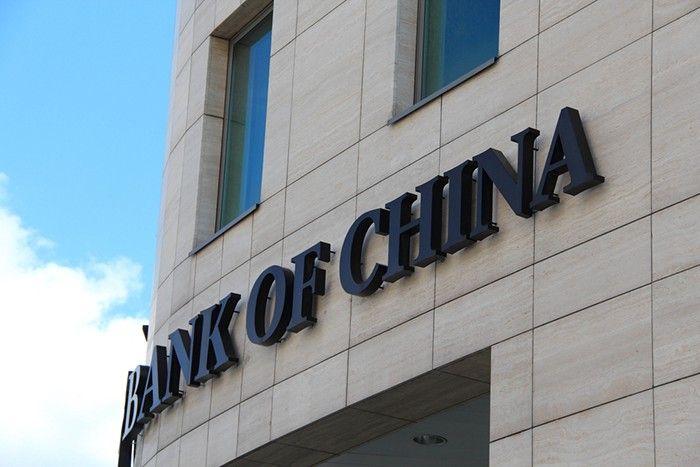China Stocks Gain as PBOC Loads Cash before Holidays