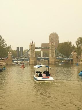 The World Park, Beijing   Atlas Obscura