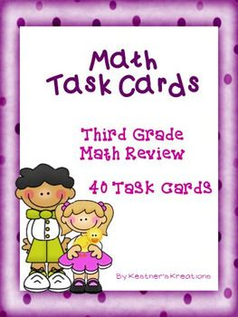This is a sample of my Math Task Cards. These math task cards contain many of the skills covered in third grade.  Use the cards at the end of third grade or the beginning of fourth grade to review math skills. They can be used in centers or in small groups for interventions.