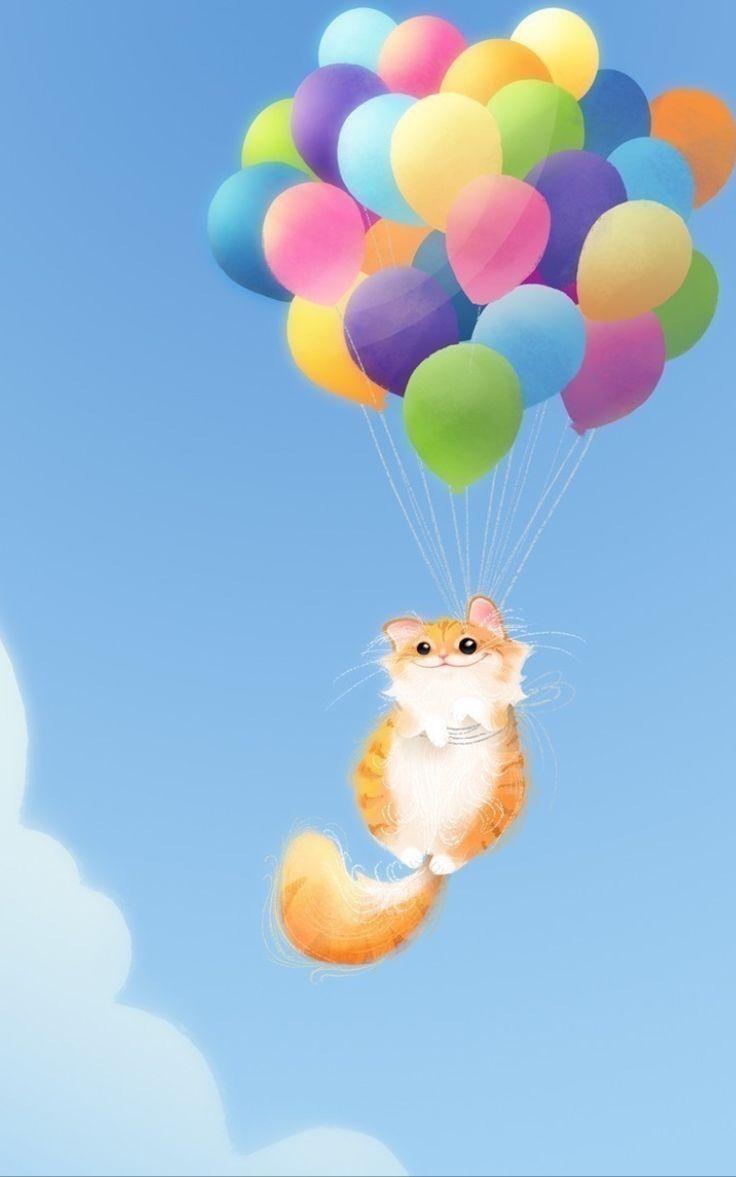 картинки с днем рождения котик с шариками желании