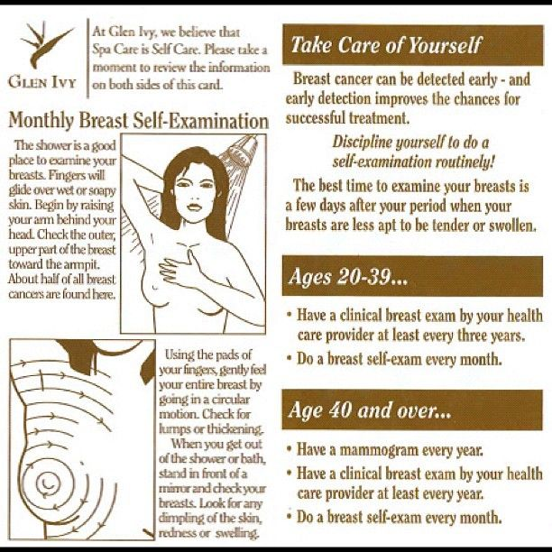 How to do a Breast Self-Exam BSE - Maurer Foundation