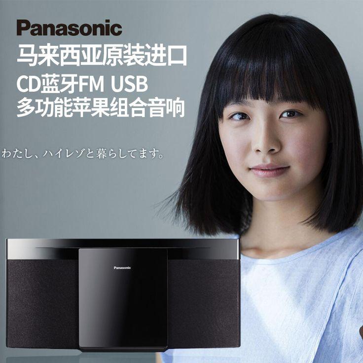 Import Panasonic / Panasonic SC-HC29GK mini CD machine combination audio wireless Bluetooth HIFI speakers USD $163.8 / piece http://www.idealmalls.com/item/526970993939