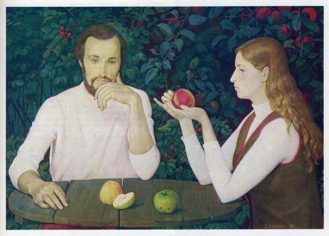 Дмитрий Жилинский. Семья Ивановых. 1975.