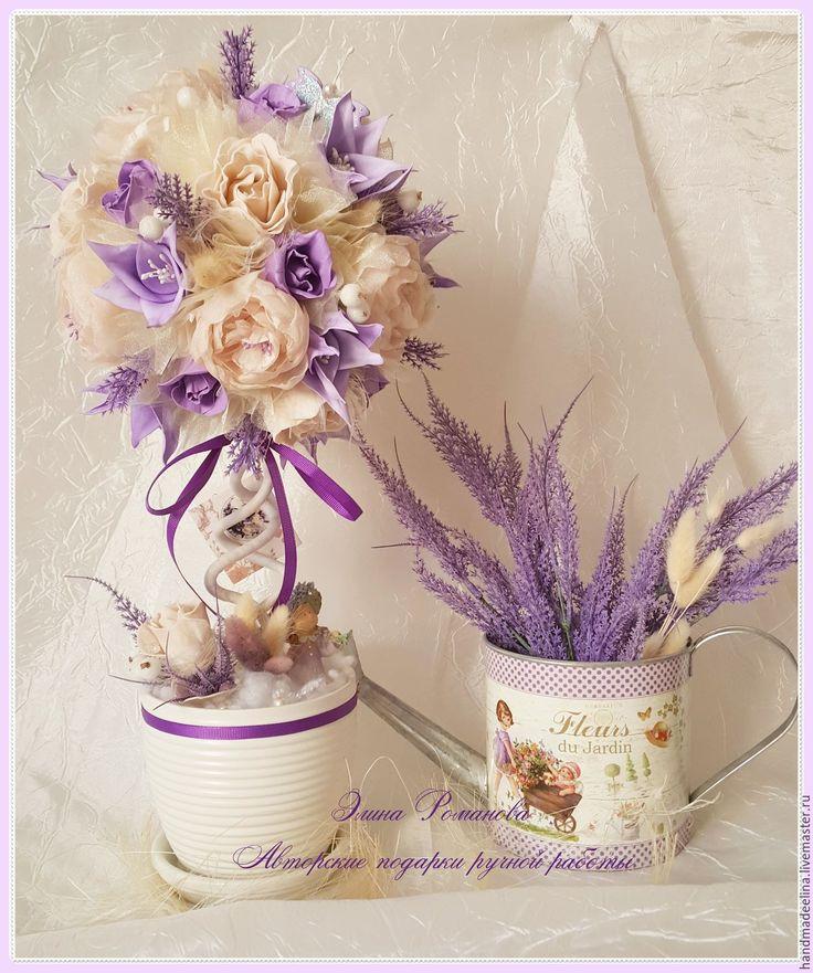 """Купить Топиарий """"Лавандовое наслаждение"""" - топиарий дерево счастья, подарок на любой случай"""