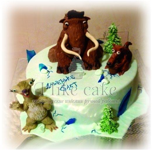 Детский торт ледниковый период