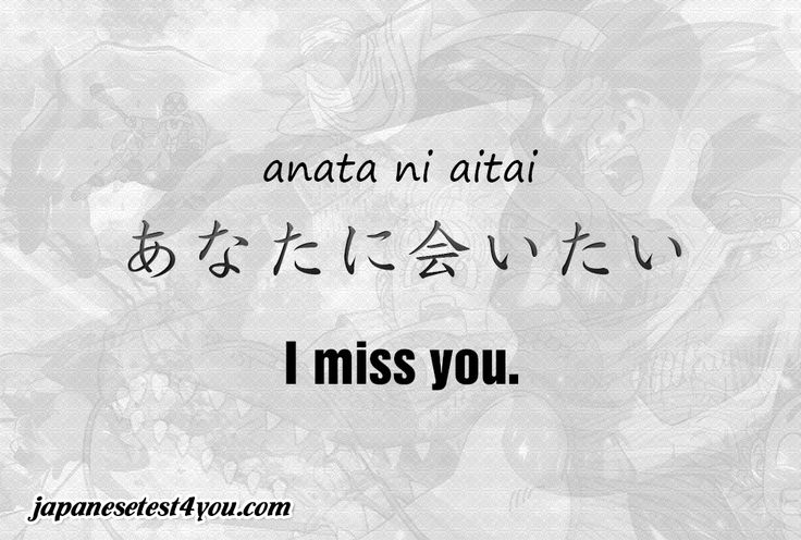 Learn Common Japanese Phrase in Manga / Anime: