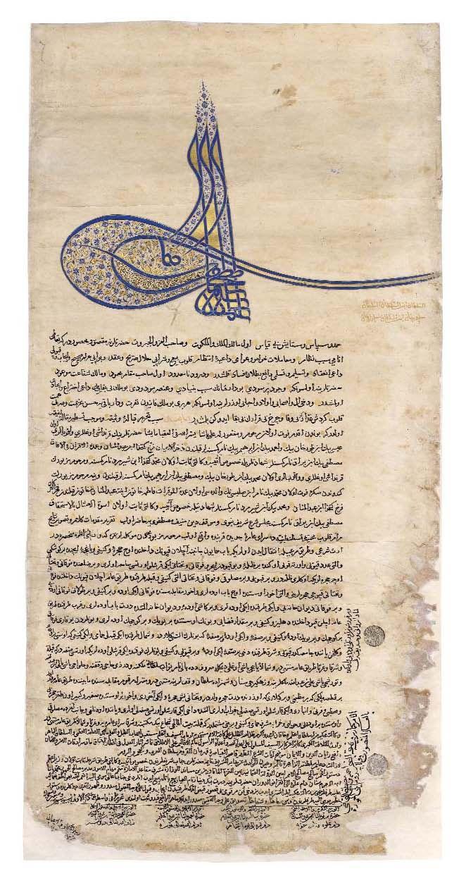 Sultan II. Selim Berat›