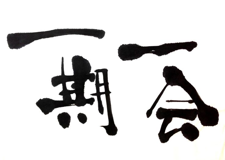 """""""一期一会""""(ichigo ichie)•••""""Treasure every meeting, for it will never recur.""""…"""