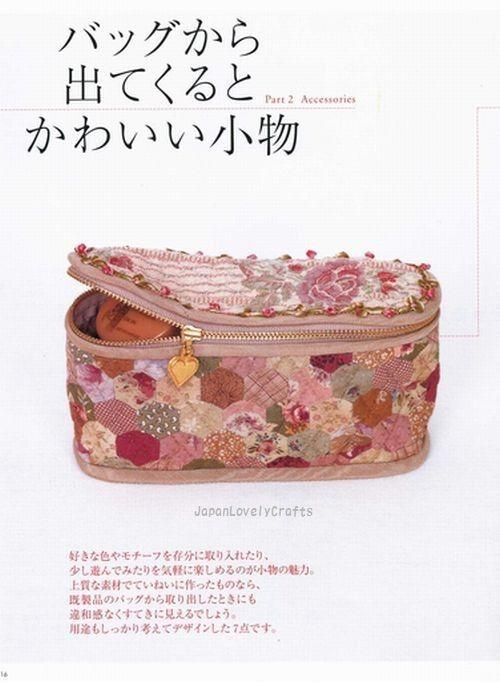 Happy Quilt Everyday by Sanae Kono Japanese by JapanLovelyCrafts