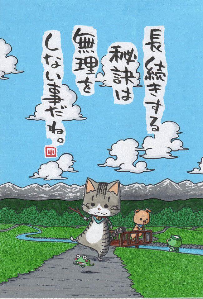 計画的よりも無理なく|ヤポンスキー こばやし画伯オフィシャルブログ「ヤポンスキーこばやし画伯のお絵描き日記」Powered by Ameba