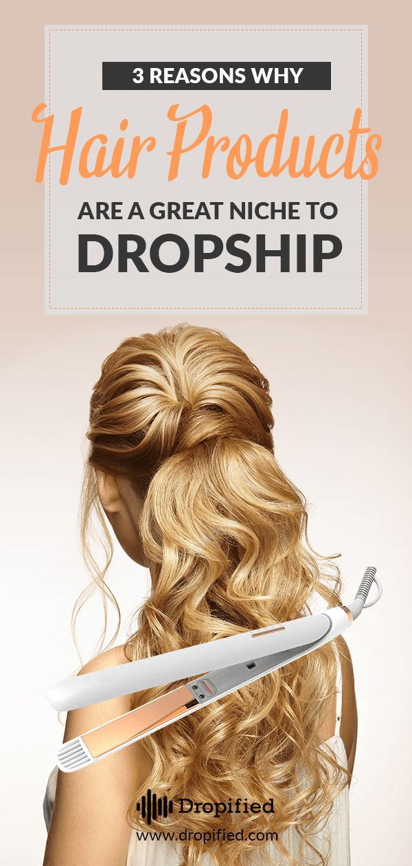 Find Hair Products To Dropship Online in 2020