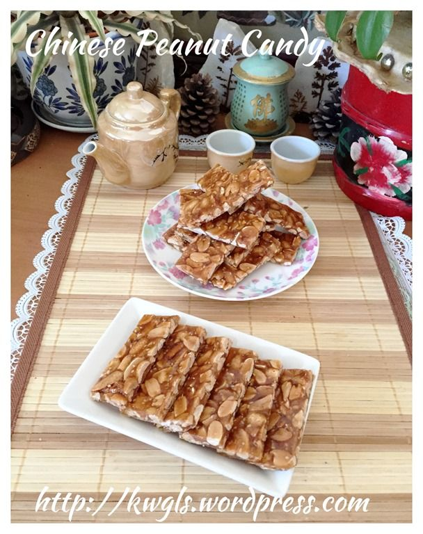 Chinese Peanut Candy (花生糖, 花生条) #guaishushu #kenneth_goh #花生糖 #peanut_candy