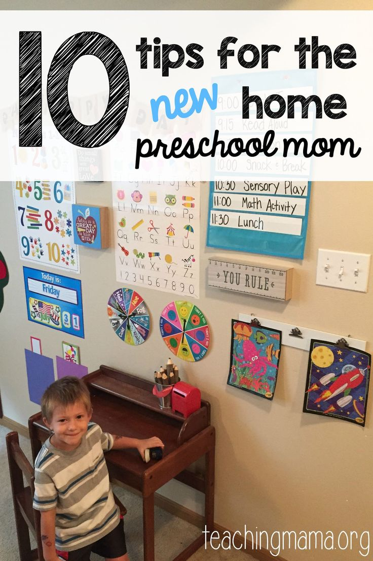 10 Tips for the New Home Preschool Mom - tips to make teaching preschool at home fun and easy!