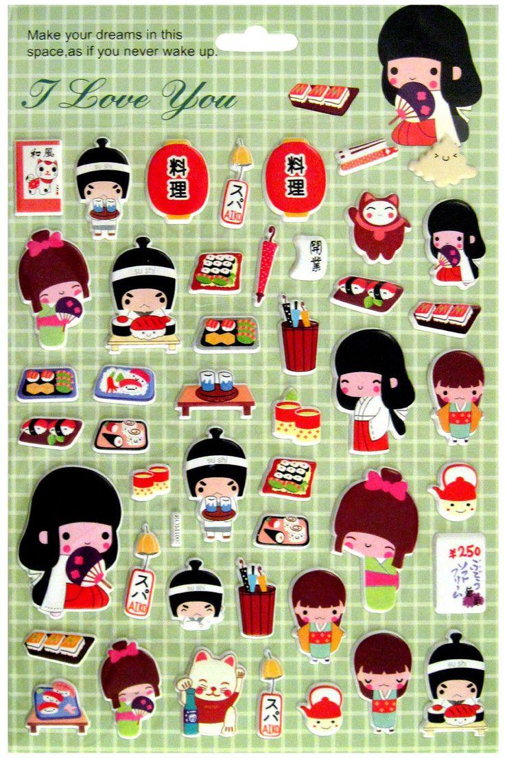 Aiko kokeshi doll giant puffy kawaii sticker sheet green for Stickers kokeshi