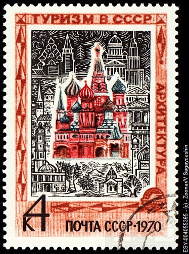 USSR - CIRCA 1970: stamp printed in USSR
