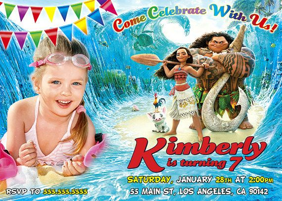 Moana Invitation Moana birthday Moana Birthday by BogdanDesign