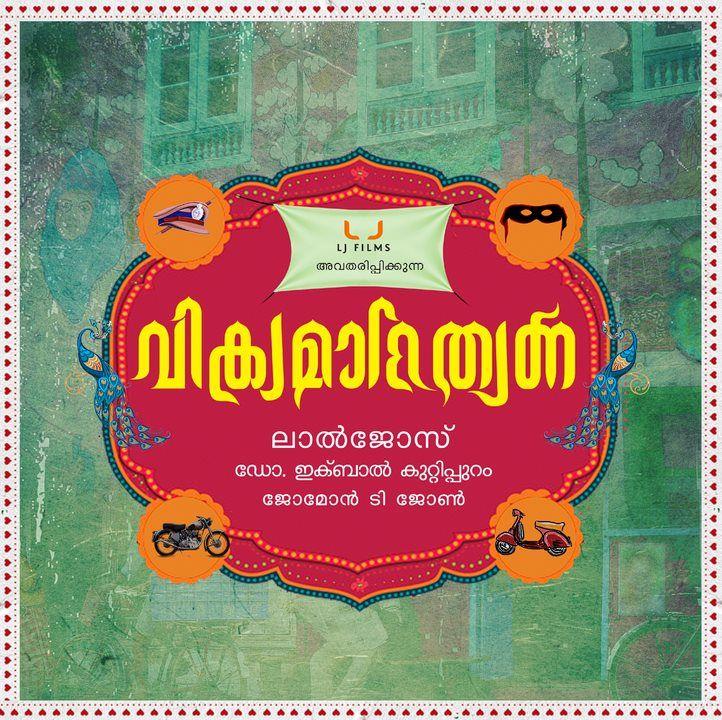 Vikramadithyan good one.. ) Romantic movies