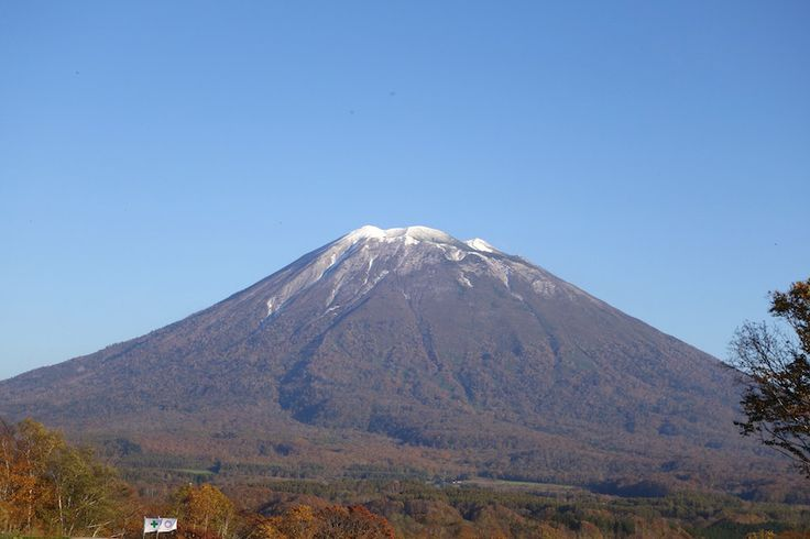 Exploring Niseko in Autumn