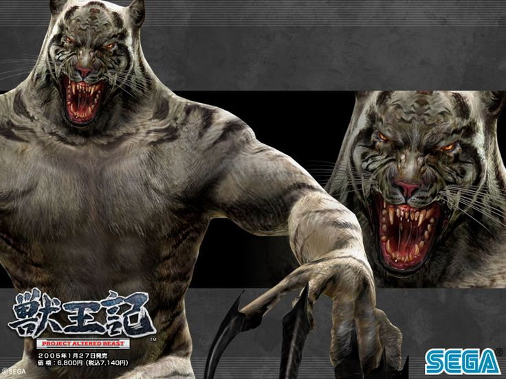 Altered beast weretiger by on for Altered beast