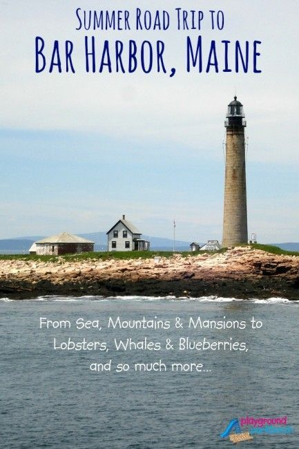 Looking for an awesome family road trip  in New England?  Check out our family's favorite summer destination - Bar Harbor, Maine - offering the best of a mountain and ocean vacation in one little island!