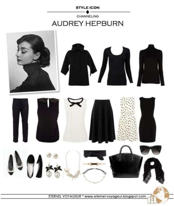 Audrey inspired wardrobe staples. Black goes with everything.  There are different shades of black, too so be sure to find the ones that work best with your skin-tones.  ~ Rain☂