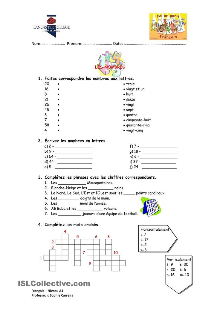 https://s-media-cache-ak0.pinimg.com/736x/77/4f/73/774f73c64c5ff894f98dfdcd32ffc9d9--french-worksheets-french-class.jpg