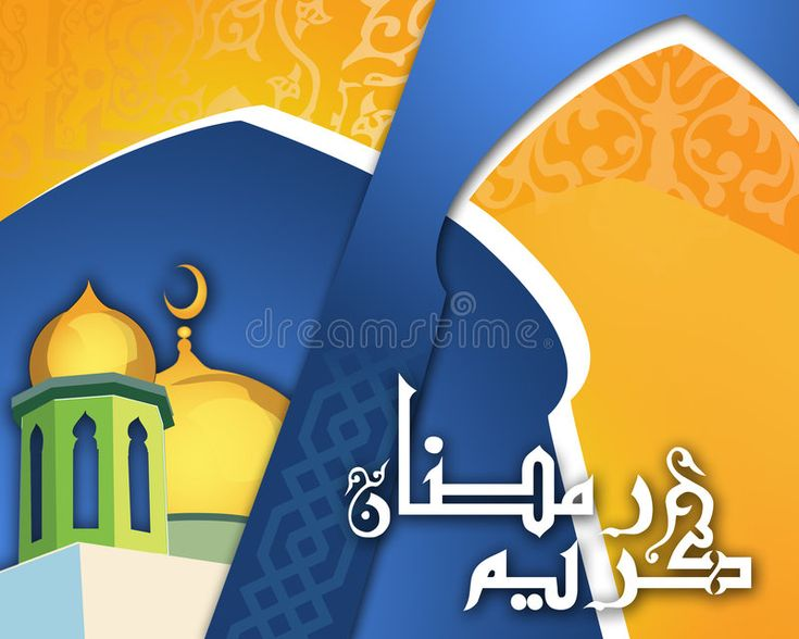 Ramadan Greetings Ramadan Is Arriving A Perfect Image To Send Out As A Greeting Sponsored Perfect Arriving R Ramadan Greetings Ramadan Images Ramadan