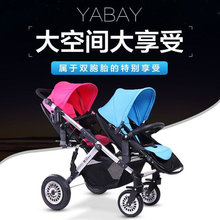299.00$  Buy here - http://aliqle.worldwells.pw/go.php?t=32767166924 - twins double baby jogger stroller pram poussette Kolcraft Countours Options Tandem