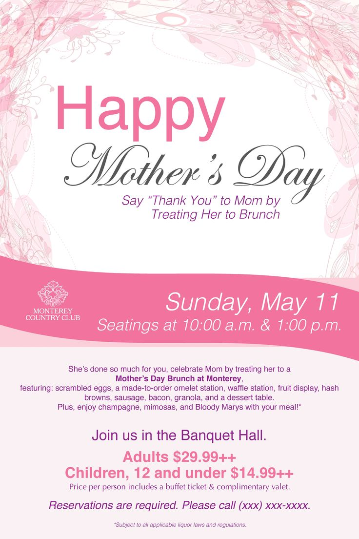 Mother's Day Brunch poster flyer template | Mothers Day ...